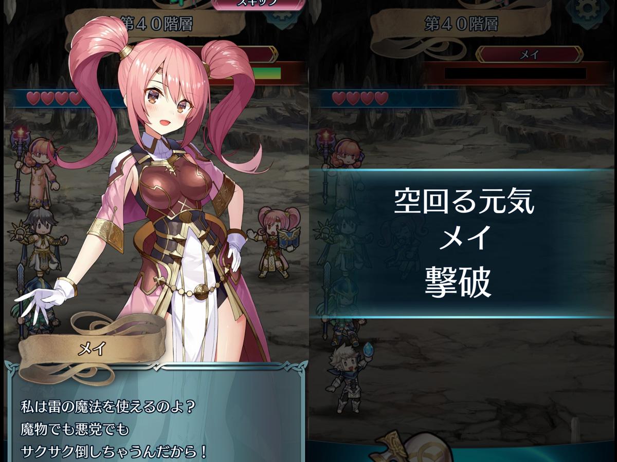ファイアーエムブレムヒーローズプレイ記-0264