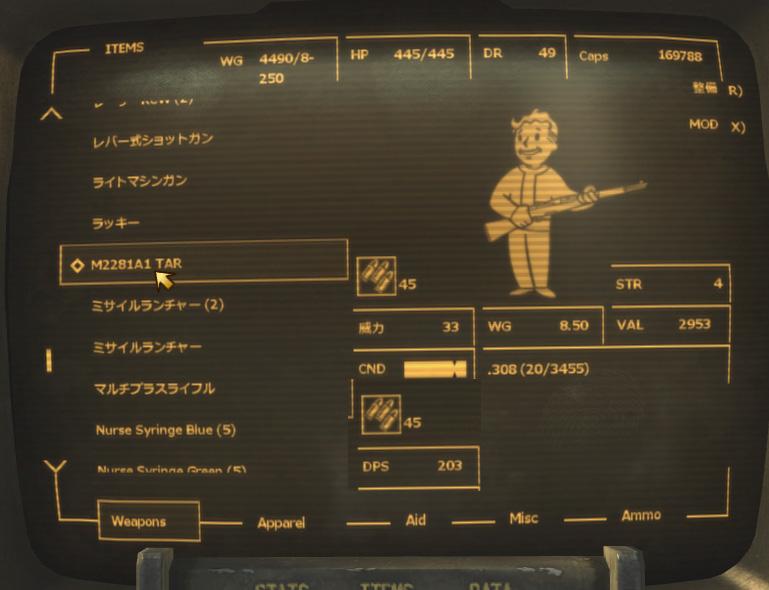 FNV:MOD紹介-2483