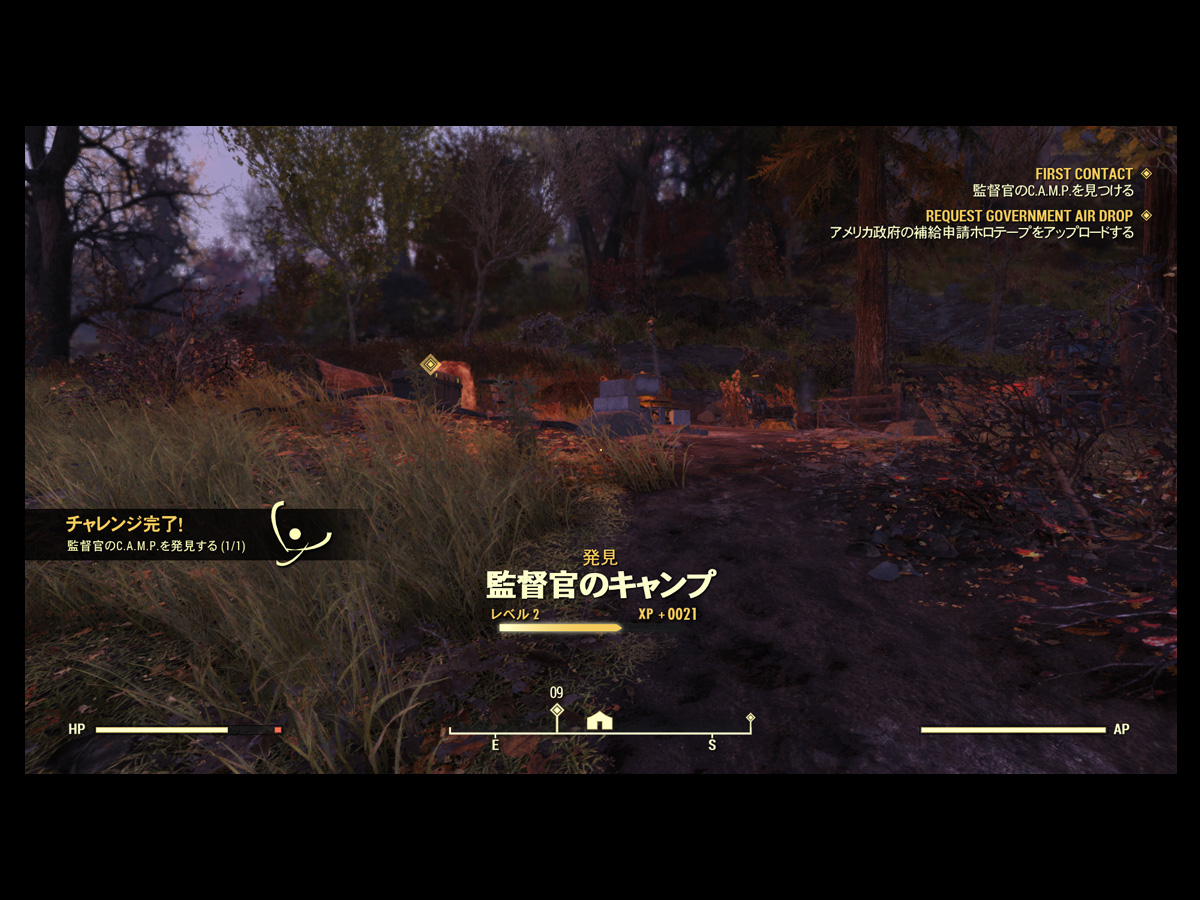 Fo76プレイ記-0018