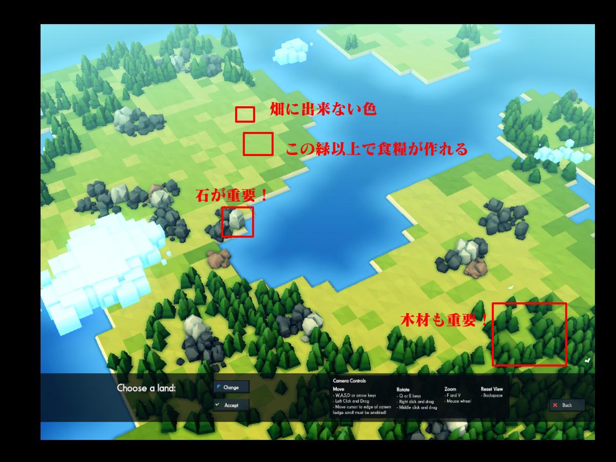 Kingdoms and Castlesプレイ記-0002