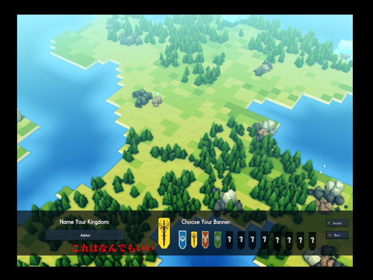 Kingdoms and Castlesプレイ記-0003