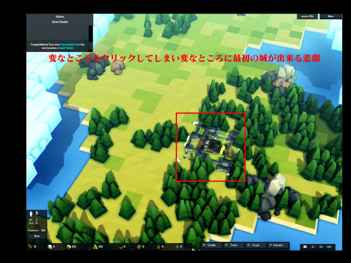 Kingdoms and Castlesプレイ記-0004