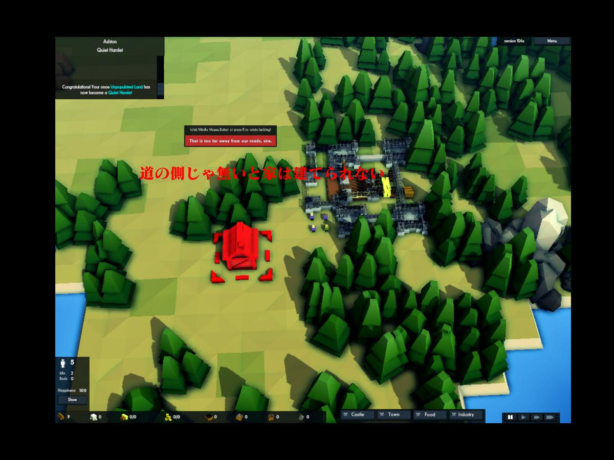 Kingdoms and Castlesプレイ記-0005