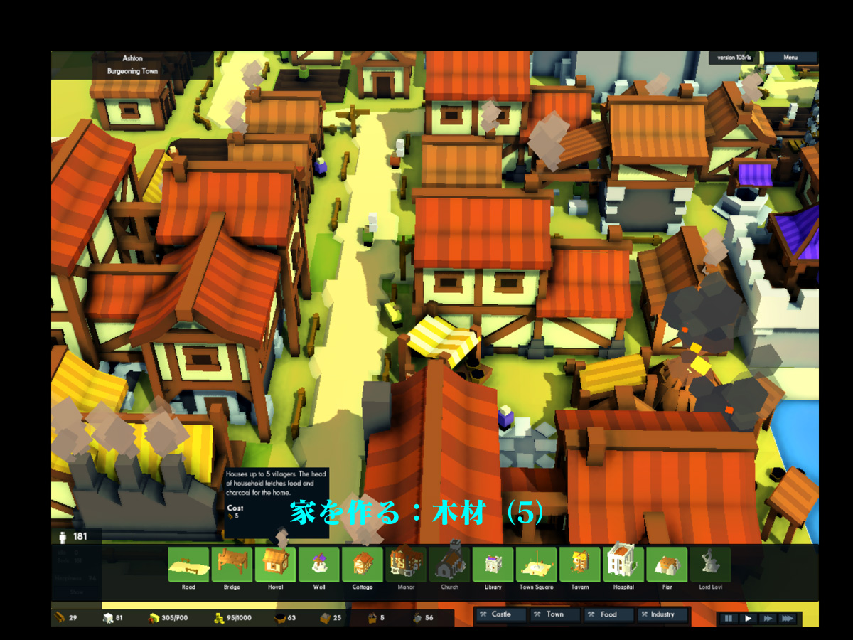 Kingdoms and Castlesプレイ記-0007
