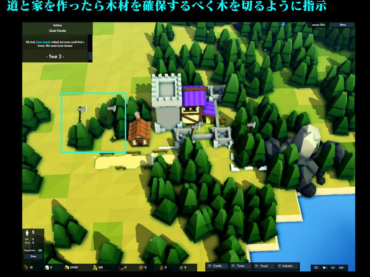 Kingdoms and Castlesプレイ記-0008