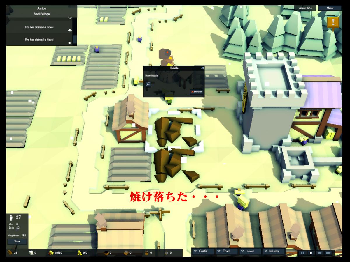 Kingdoms and Castlesプレイ記-0012