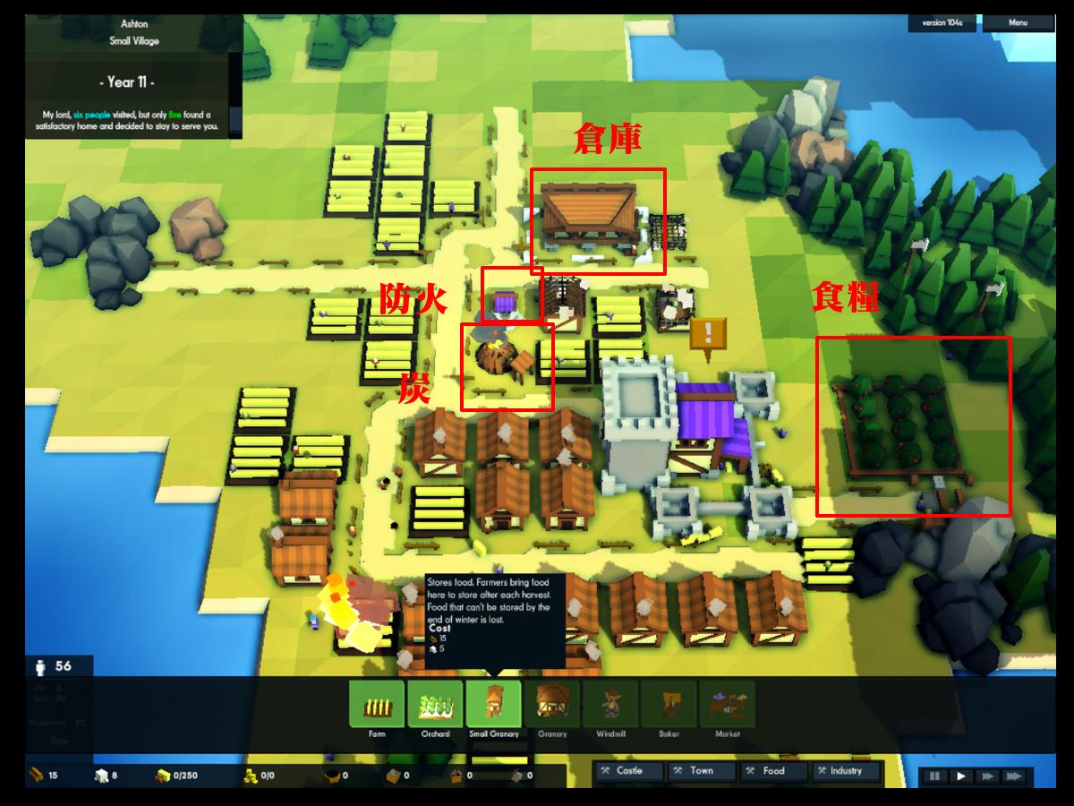 Kingdoms and Castlesプレイ記-0014
