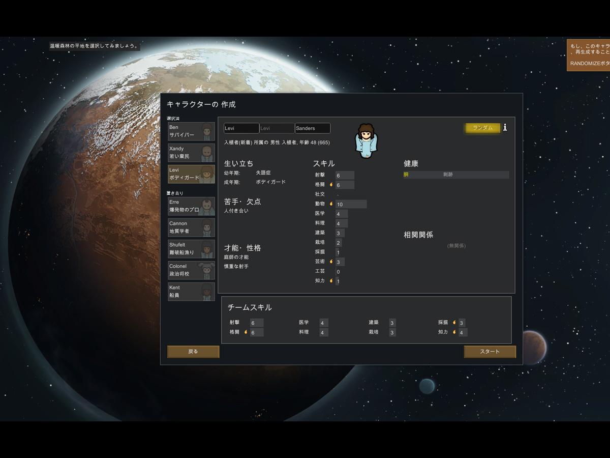 Rimプレイ記-0000
