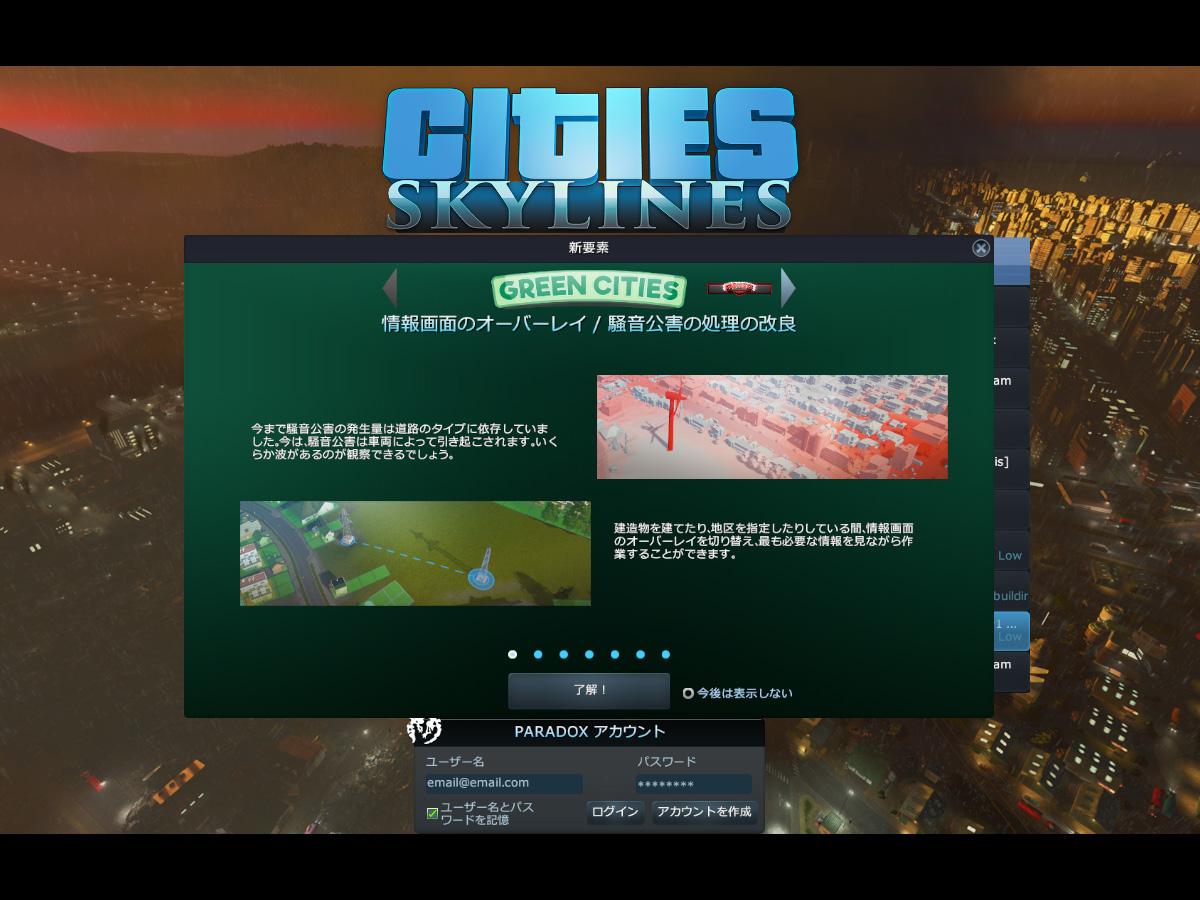 Cities_Skylines-0760
