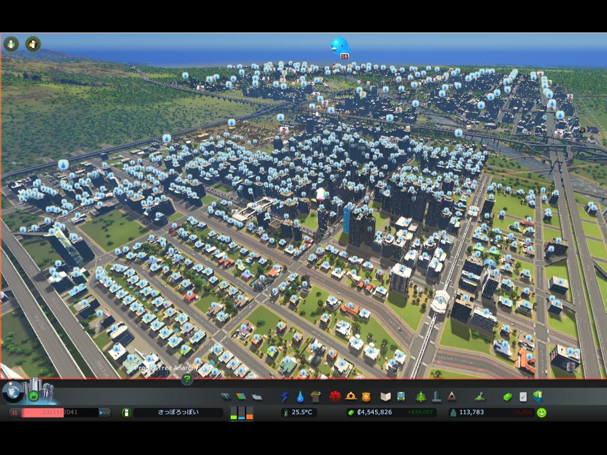 Cities_Skylines-0761