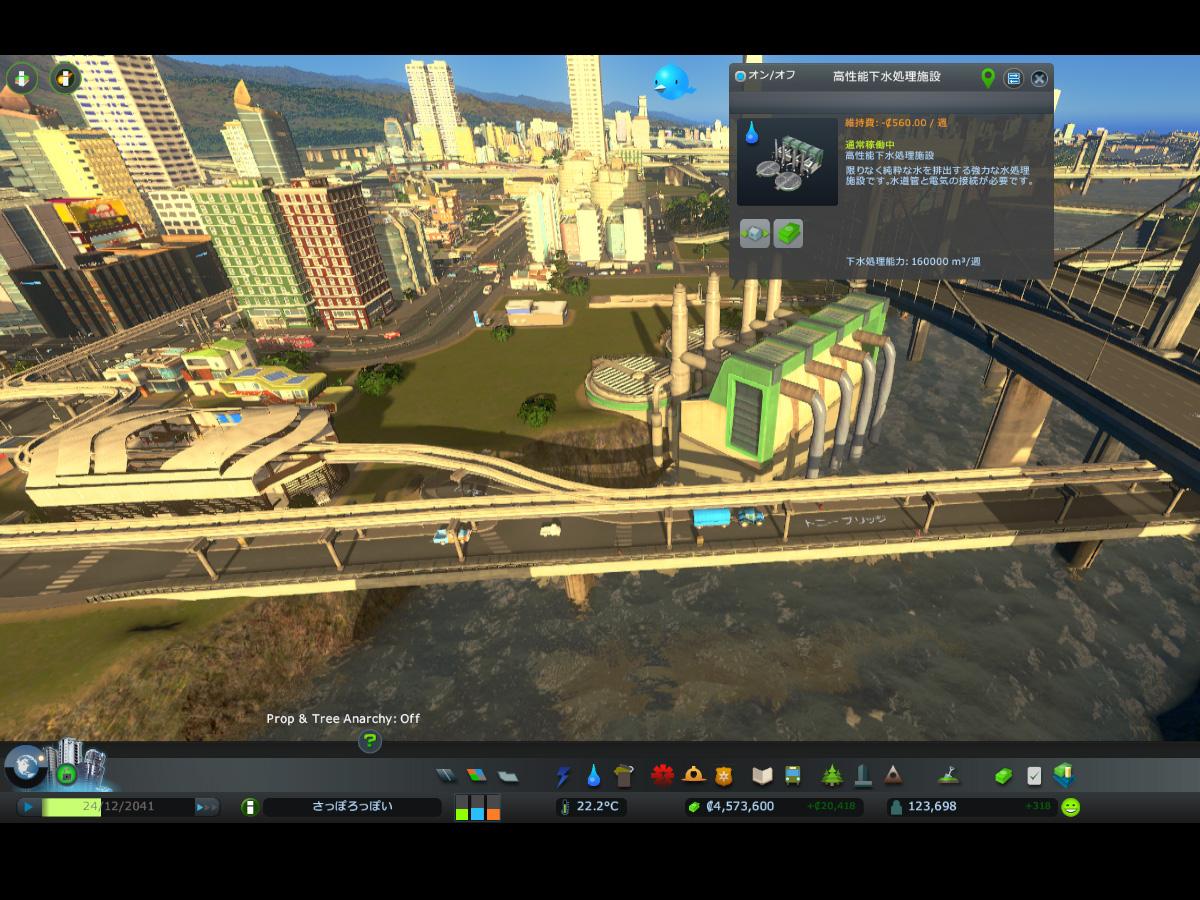 Cities_Skylines-0762
