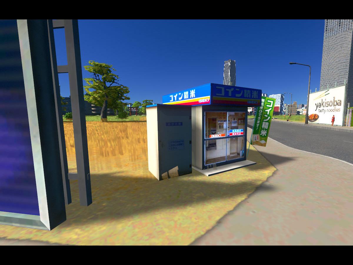 Cities_Skylines-0887