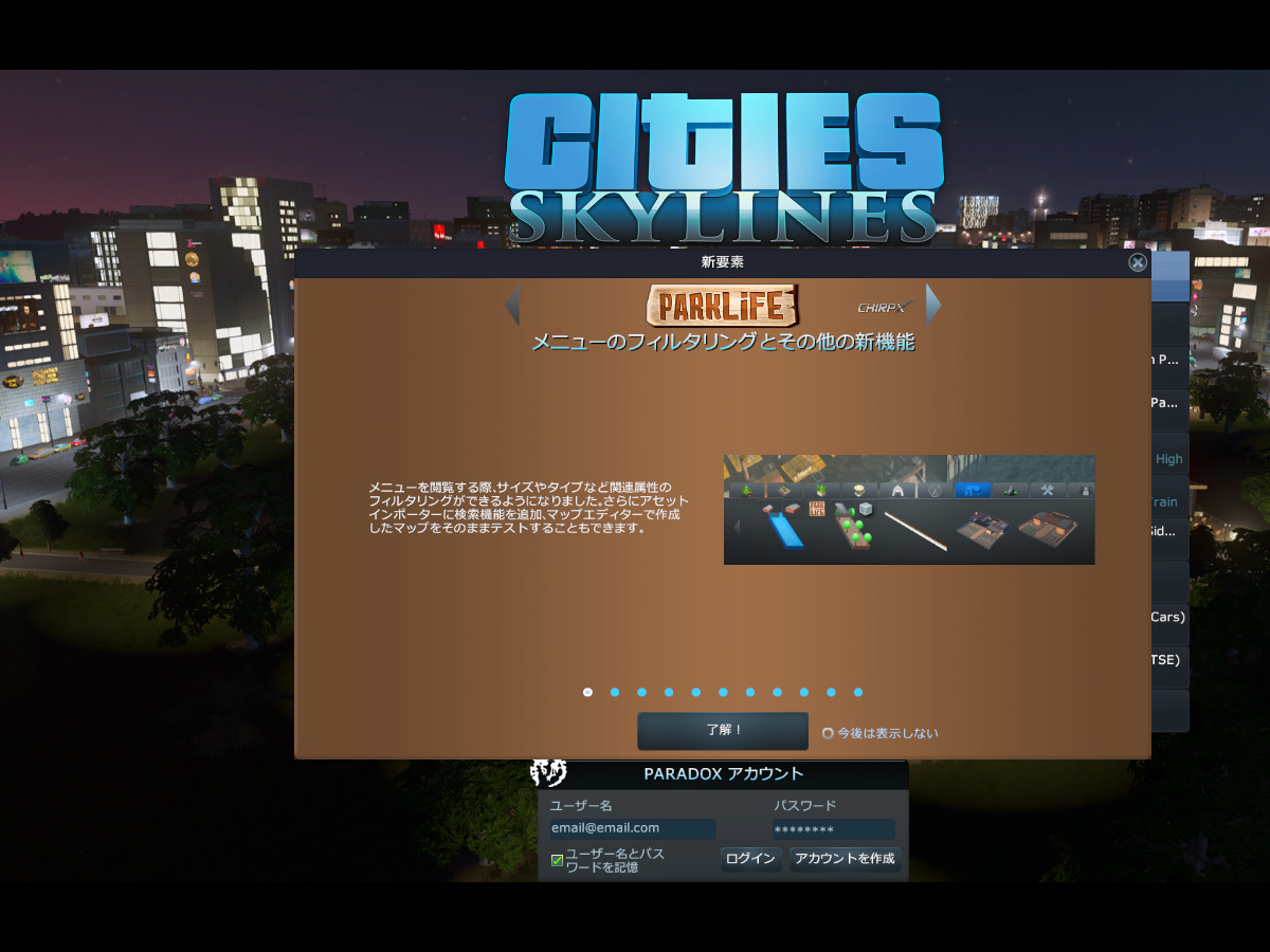 Cities_Skylines-0910