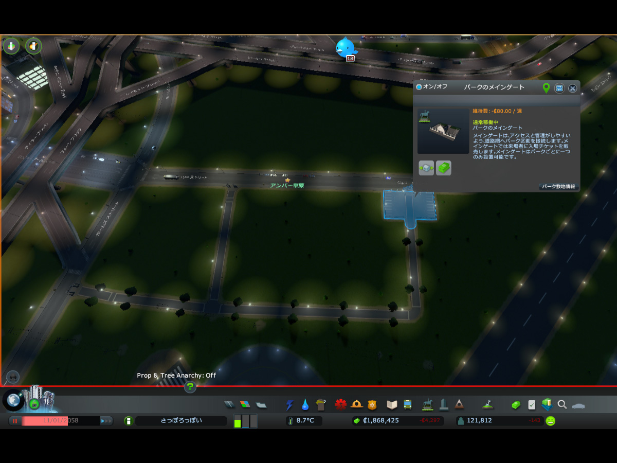 Cities_Skylines-0911