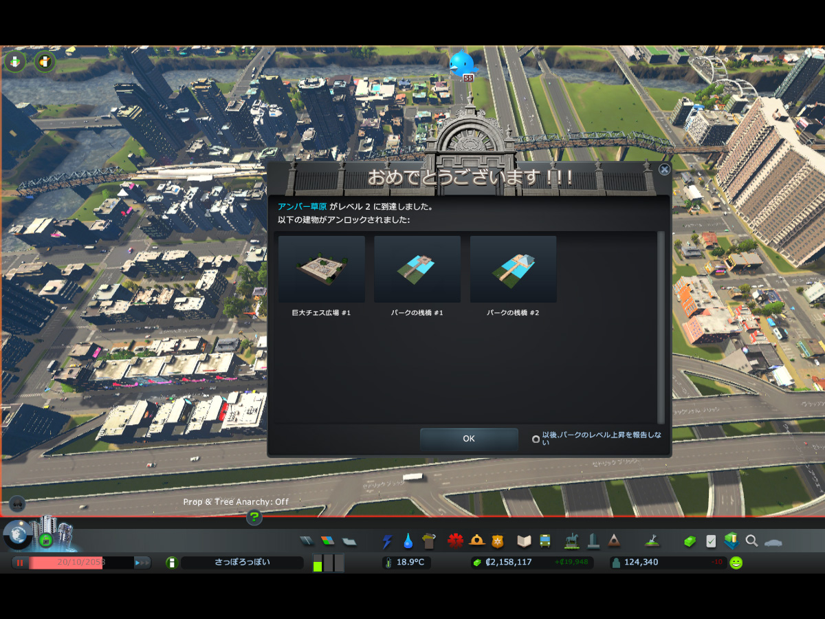 Cities_Skylines-0914