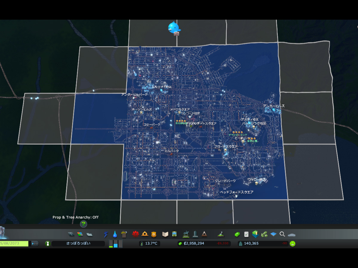 Cities_Skylines-0970