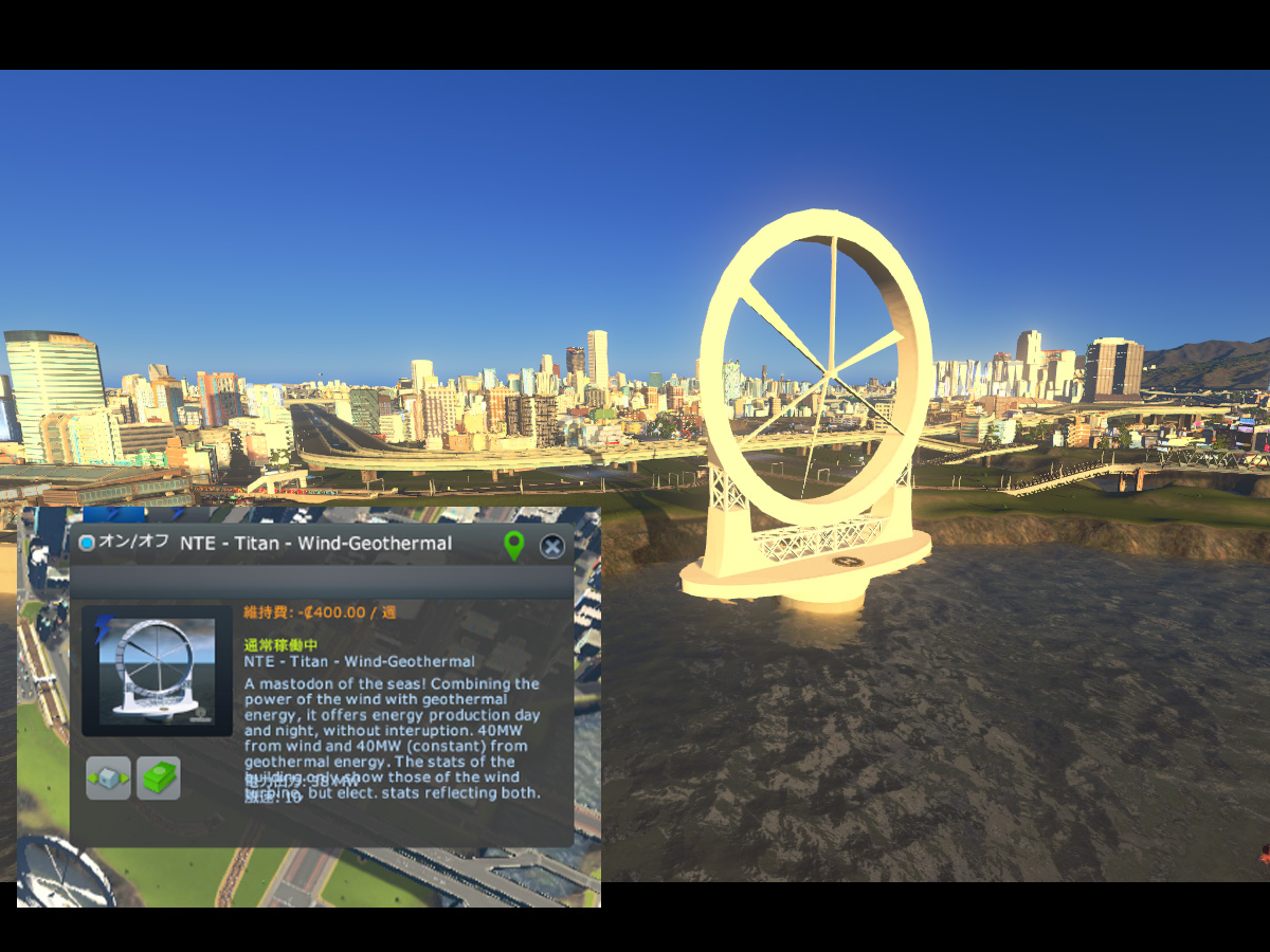 Cities_Skylines-0971
