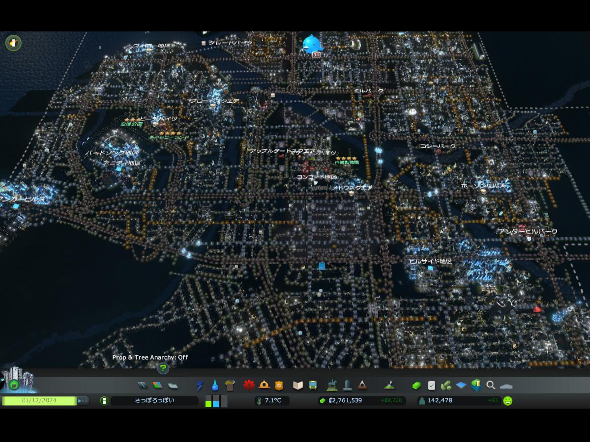 Cities_Skylines-0990