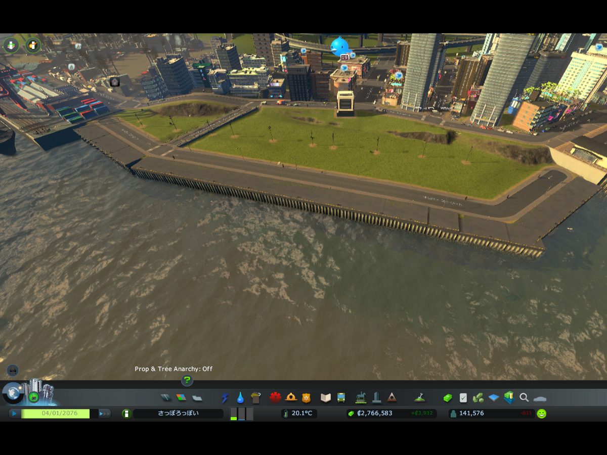 Cities_Skylines-1015