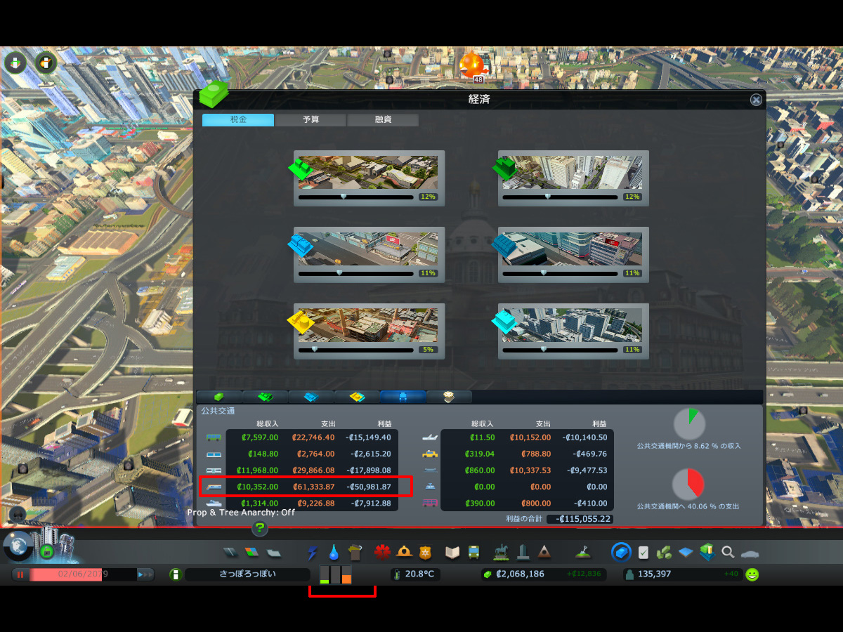 Cities_Skylines-1030