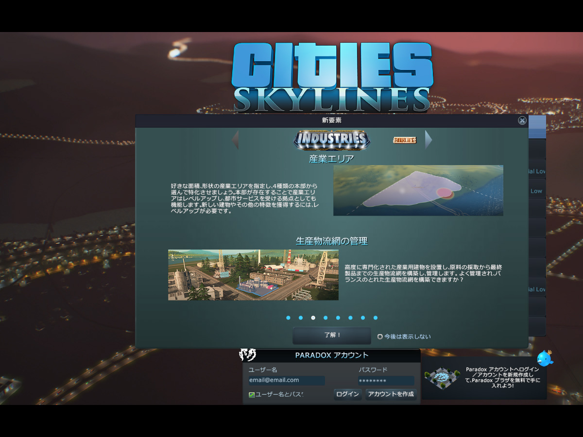 Cities_Skylines-1040