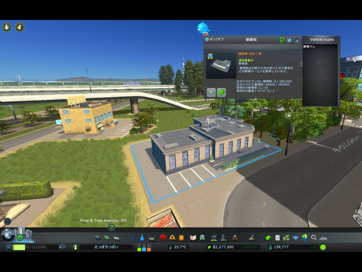 Cities_Skylines-1041