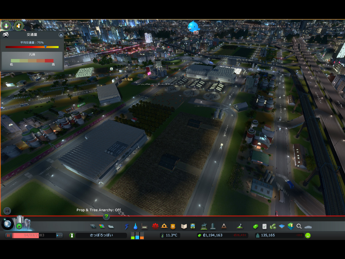 Cities_Skylines-1059