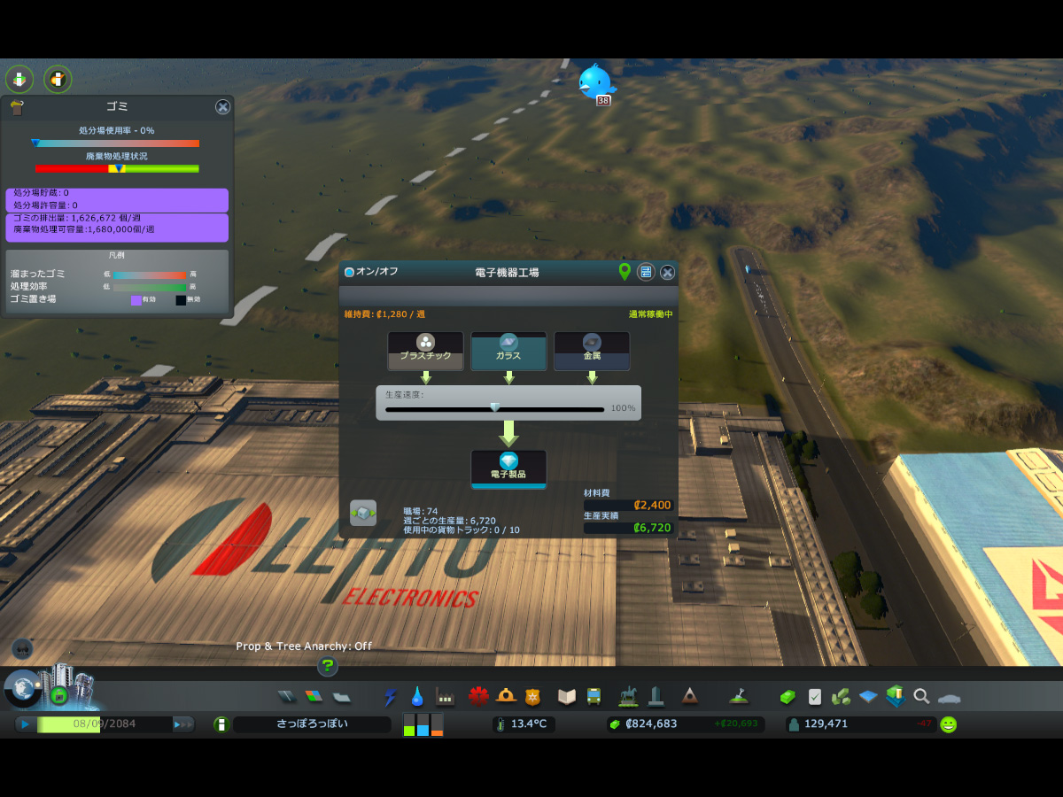 Cities_Skylines-1070