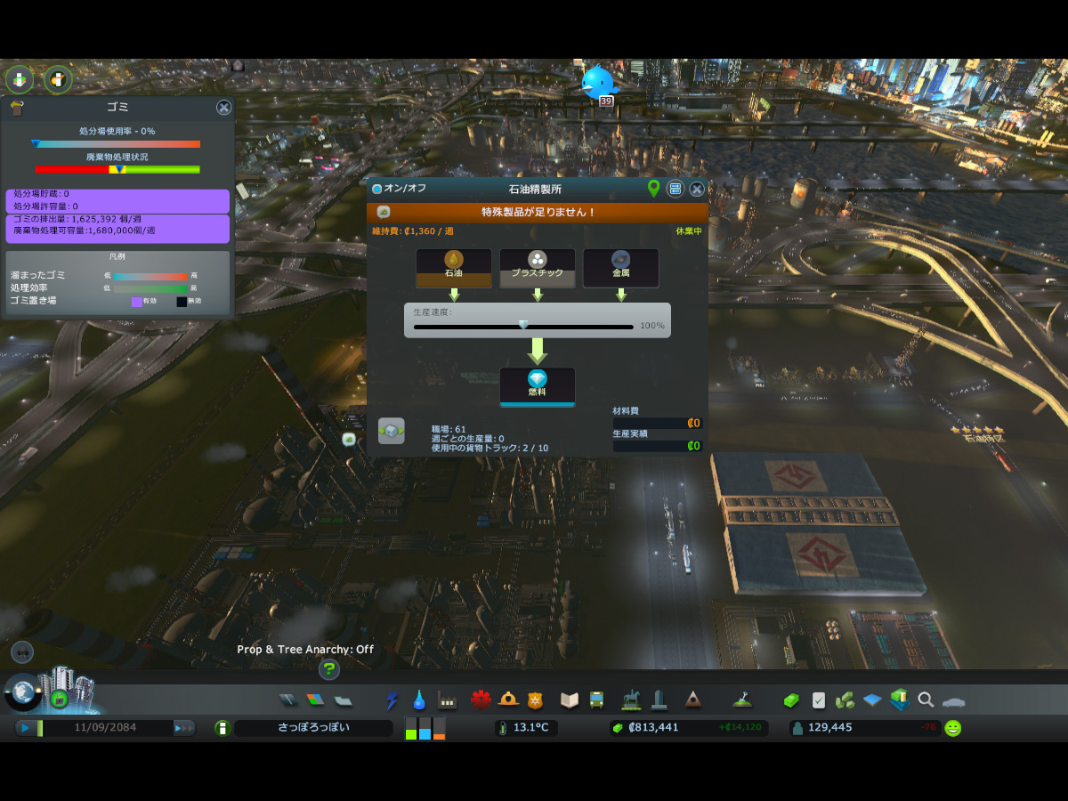 Cities_Skylines-1071