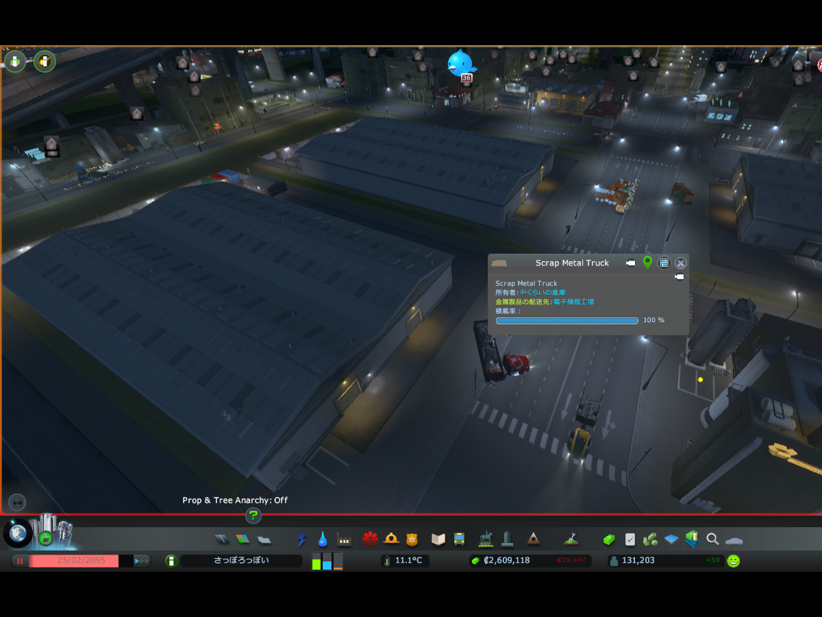 Cities_Skylines-1108