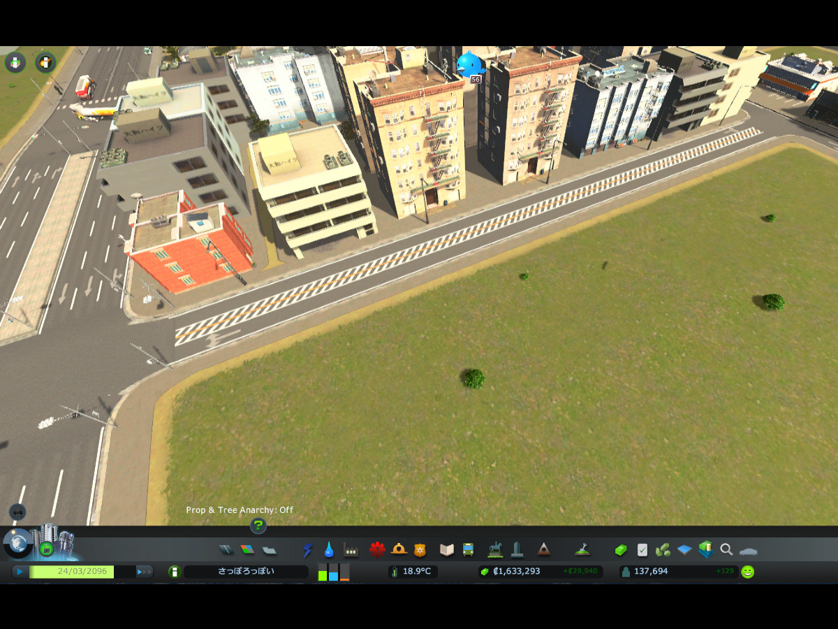 Cities_Skylines-1111