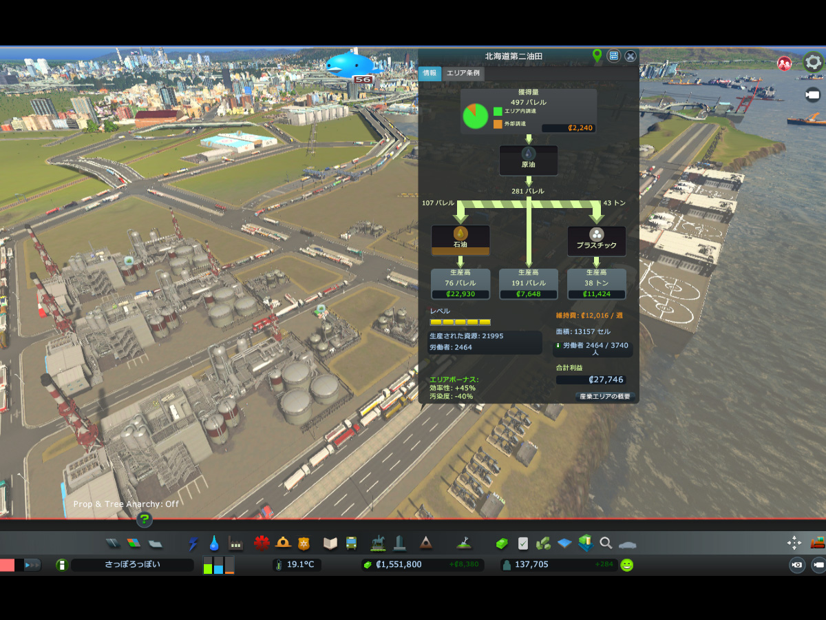 Cities_Skylines-1118