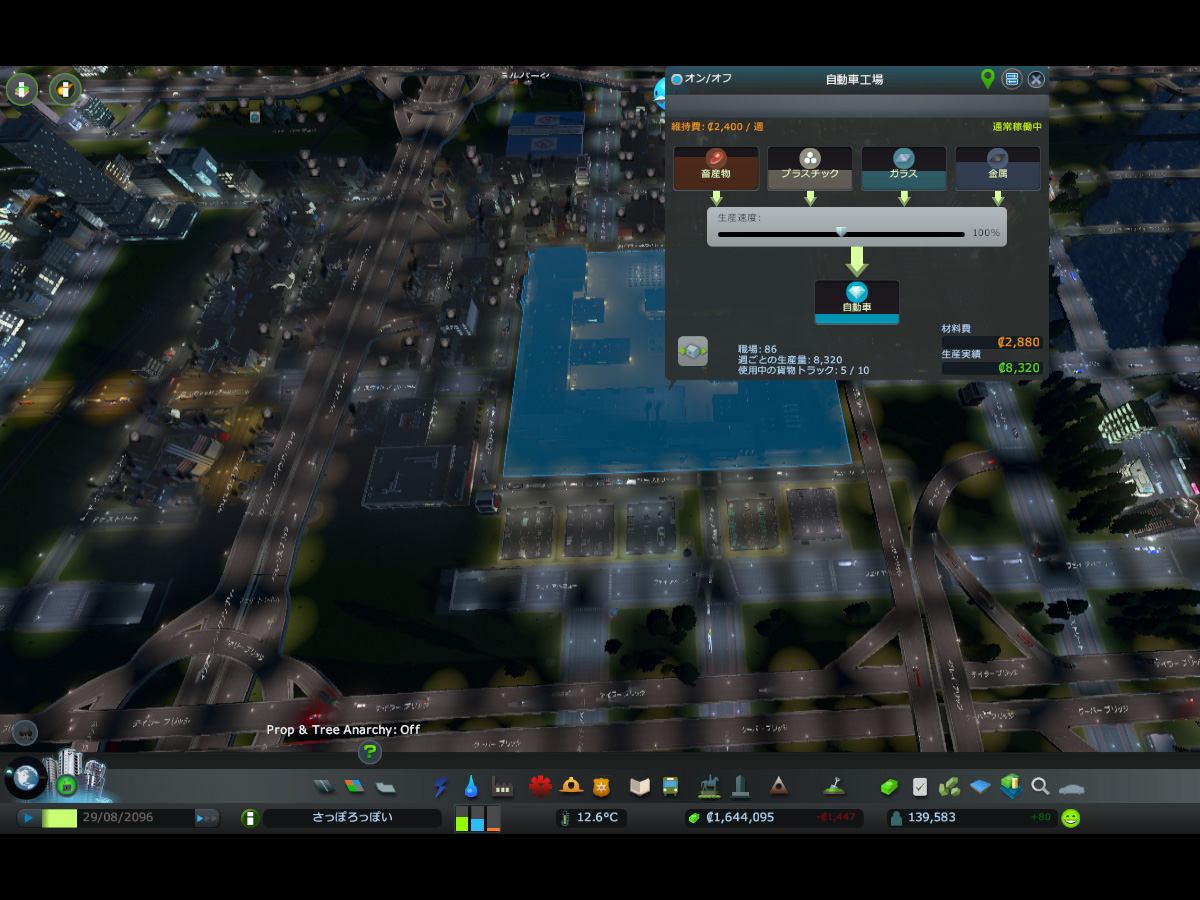Cities_Skylines-1128