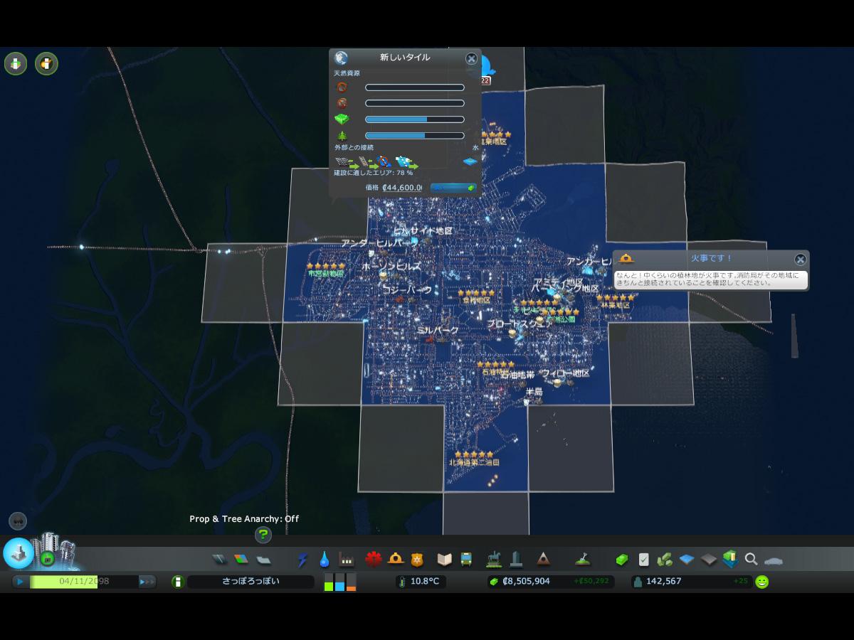Cities_Skylines-1200