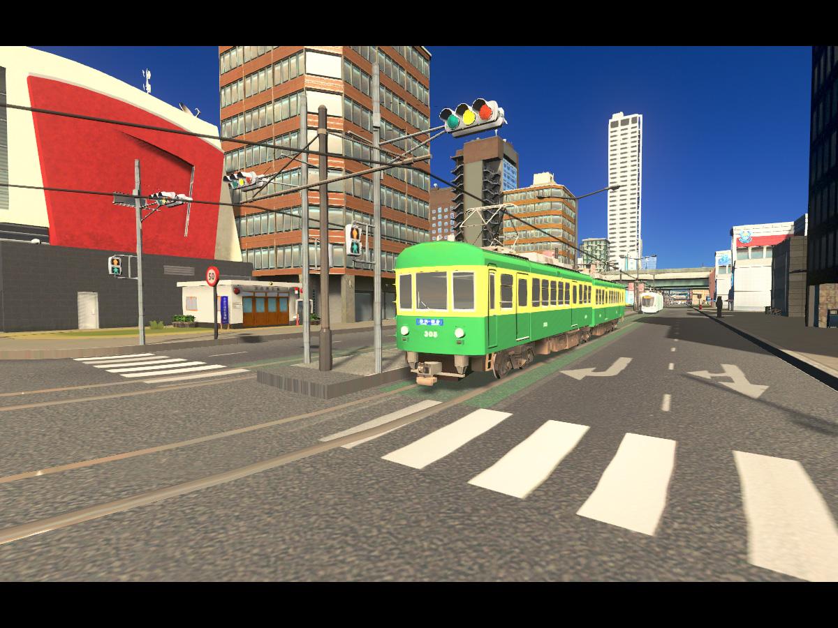 Cities_Skylines-1204