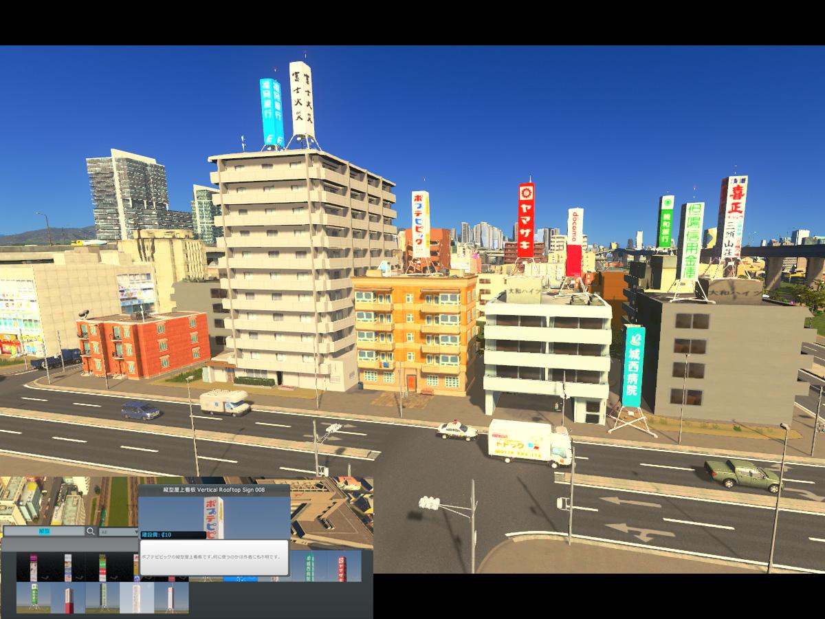 Cities_Skylines-1272