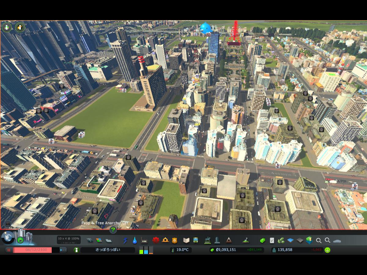 Cities_Skylines-1280