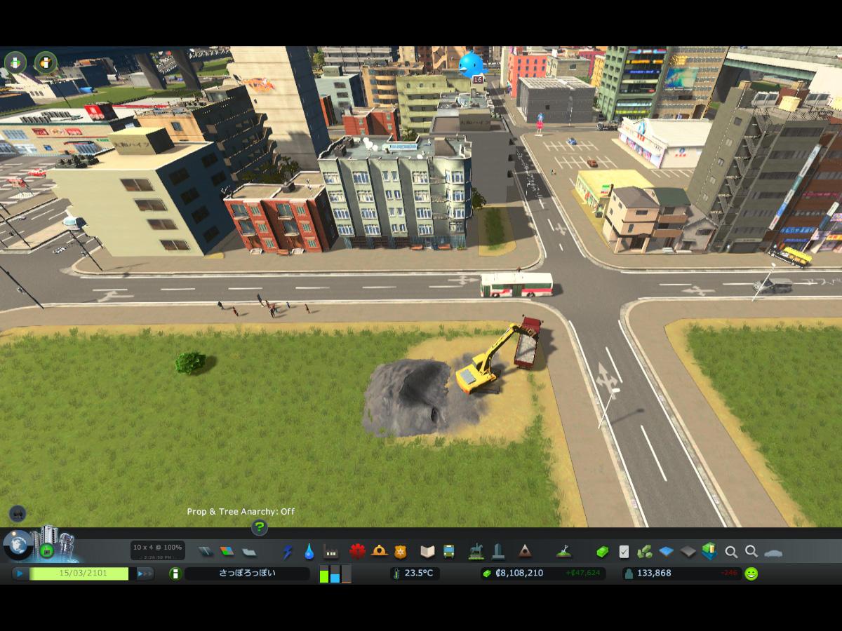 Cities_Skylines-1301