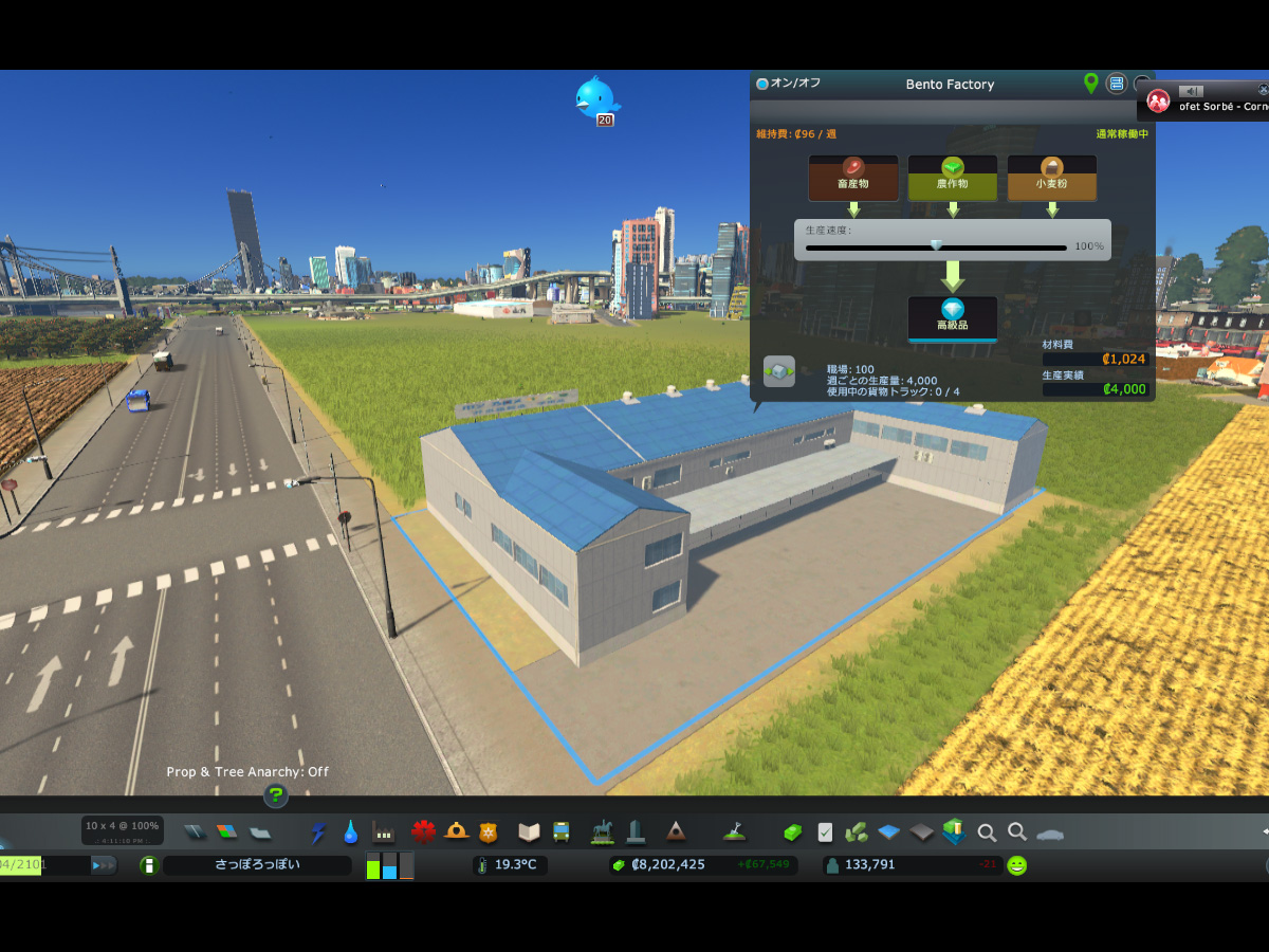 Cities_Skylines-1316