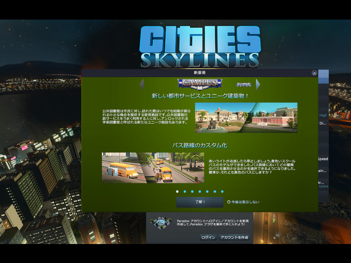 Cities_Skylines-1360-1