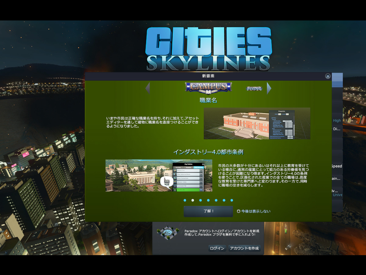 Cities_Skylines-1360-2