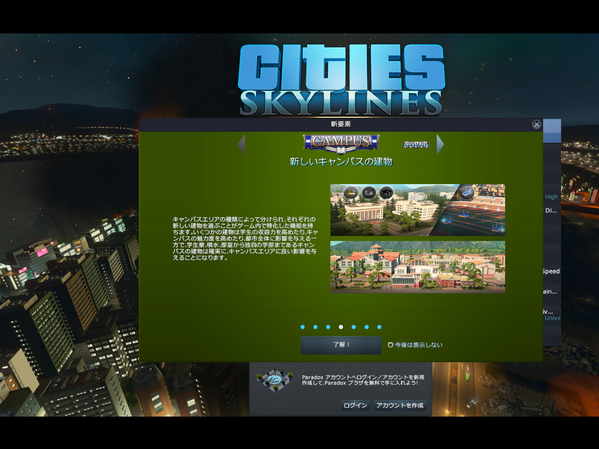 Cities_Skylines-1360-4