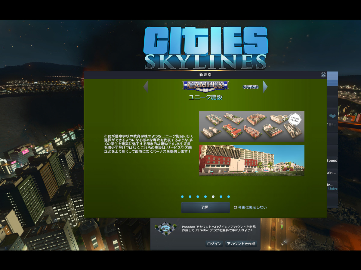 Cities_Skylines-1360-5