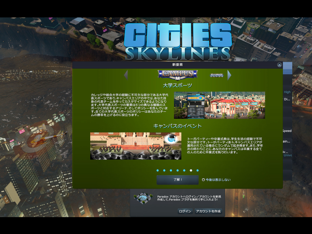 Cities_Skylines-1360-6