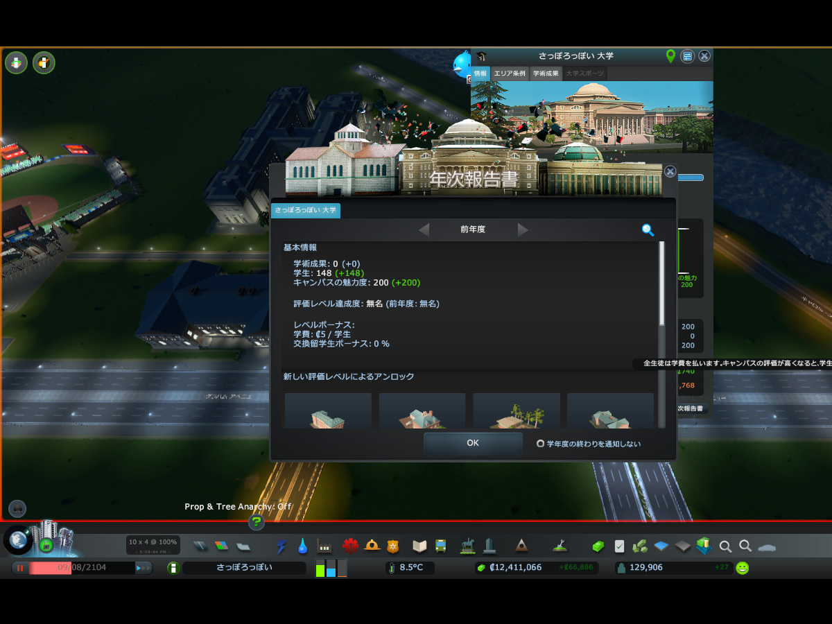 Cities_Skylines-1361