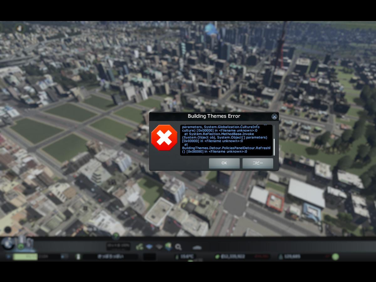 Cities_Skylines-1363
