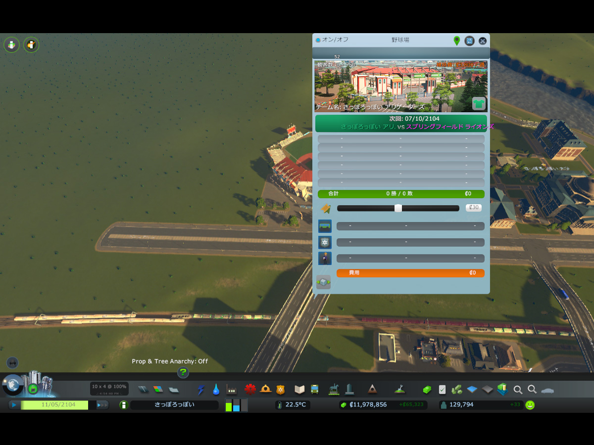 Cities_Skylines-1366