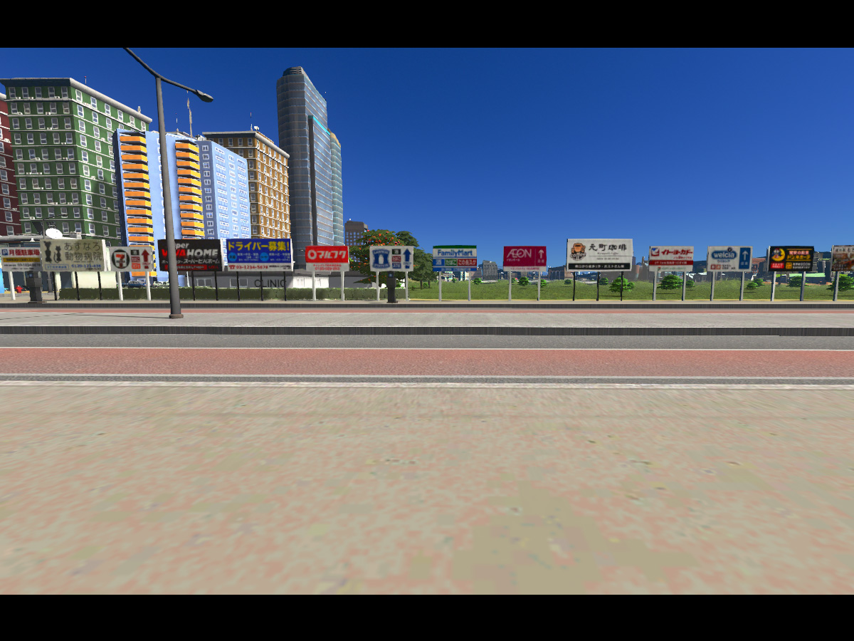 Cities_Skylines-1402