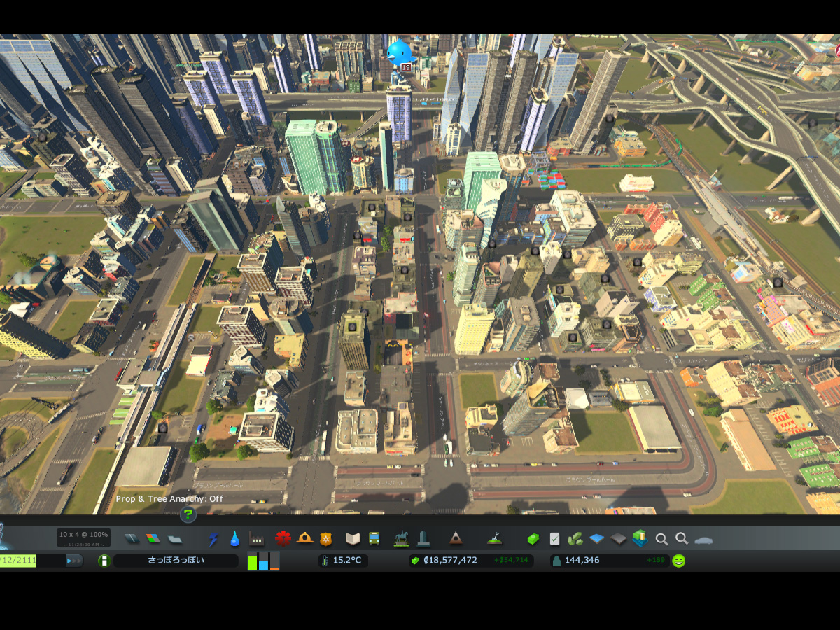 Cities_Skylines-1420