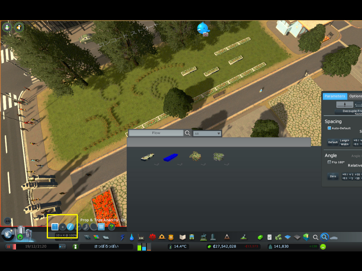 Cities_Skylines-1497
